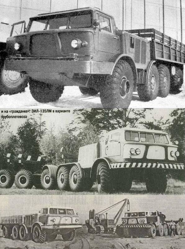 BAZ-135L4, 8x8, 1964-65