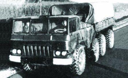 BAZ-930, 8x8,  tractor truck, 1961