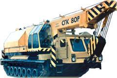 JSC Zavod Universalmash  SGK-80R