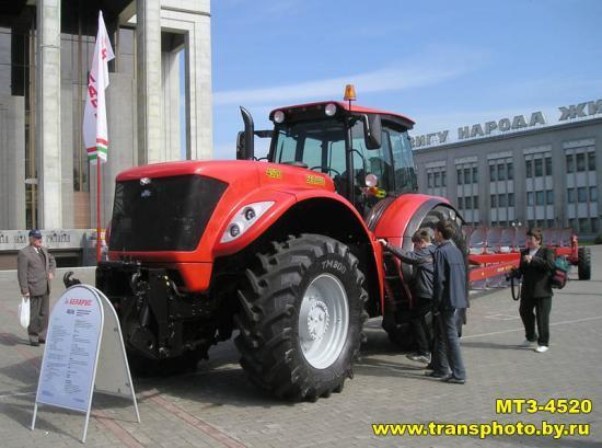 MTZ-4520  Tractor of Minsk Plant in Belarus