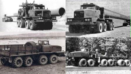 NAMI 0127, 8x8, 1968