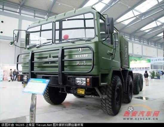 Xiaolong Auto  8x8 Truck SX 4400