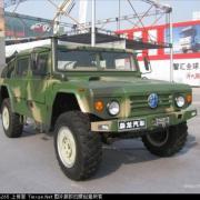 Xiaolong Auto XL2060L 4x4