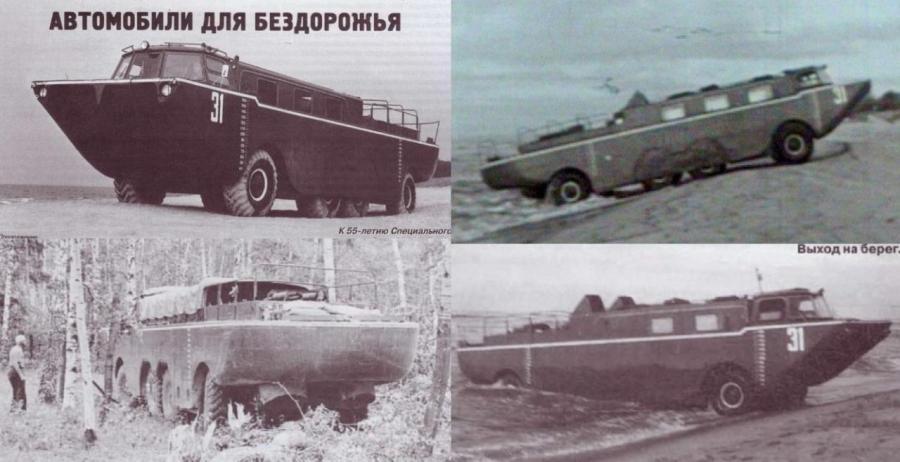 ZIL-135P or VMS-135 II 8x8 Amphibious,