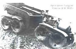 Armstrong-Siddeley-Pavesi--8x8-1932.jpg
