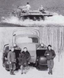 CDP-1-SKB-ZIL-amphibious-prototype-1965-2.jpg