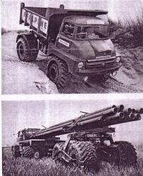 Ford-Thames-Trader-mounted-on-Terra-Tires1.jpg