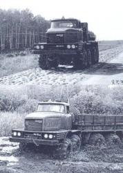 NAMI-0127-8x8-1968.jpg