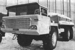 NAMI-076-Ermak-1963.jpg