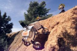 SRR2K-460-cliff-traversal-robot.jpg