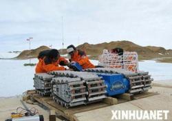 Xinhuanet-robot.jpg