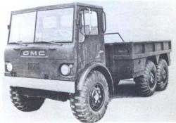 agl-6-6x6-articulated-1967.jpg