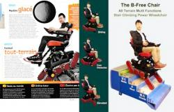 B free chair