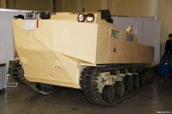 Bt 3 amphibious vehicle