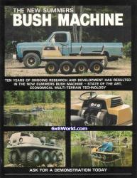Bush 16x16 atv