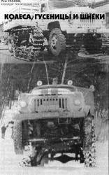 bvsm-80-n-1-1965.jpg