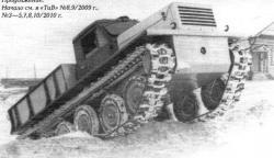 c-21-1948-gorki-institute-1.jpg
