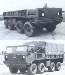 chrysler-xm410-8x8-amphibious-1958-and-xm410e1-1965.jpg