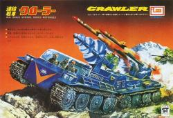 crawler-toy-1968.jpg