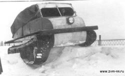 gpi-c20-snow-mobile-1947.jpg