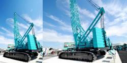 Kobelco sr 4500 g crane