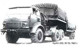 kraz-259-10x10-1967.jpg