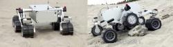 Lubot 2 robot