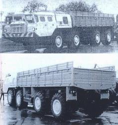 maz-7310-1974.jpg