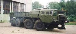 maz-73132-8x8.jpg