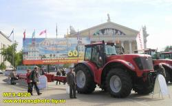 mtz-4520-tractor.jpg