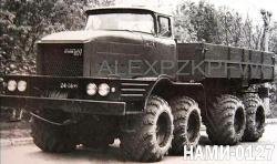 nami-0127-8x8-1968-1.jpg
