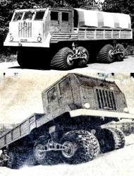 nami-094-1963.jpg