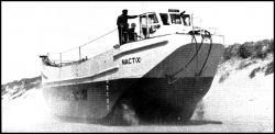 nlvt-x-or-nact-x-1952.jpg