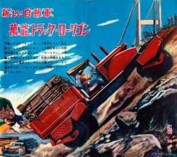 Rolligon truck of william albee in the 50s n