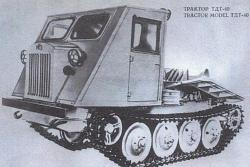 tdt-40-crawler-for-logging-work.jpg