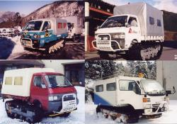 tracked-japanese-vans.jpg