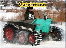 tracked-vehicle-3.jpg