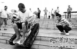 Tracked wheeelchair china