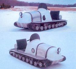 twin-track-1967.jpg