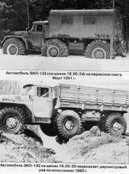 zil-132-1961.jpg