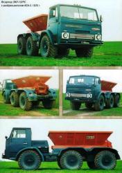 zil-132-rs-1975.jpg