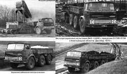 zil-132rs-1975.jpg