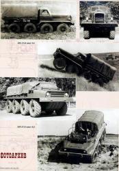 zil-134-1-2.jpg