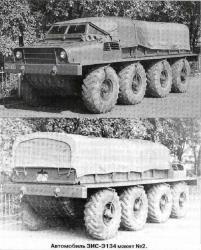 zil-134-2.jpg