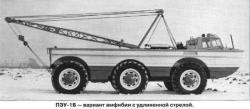 zil-pse-2-1966-3.jpg