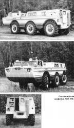 zil-pse-2-1966.jpg