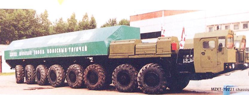 16x16 MZKT Truck