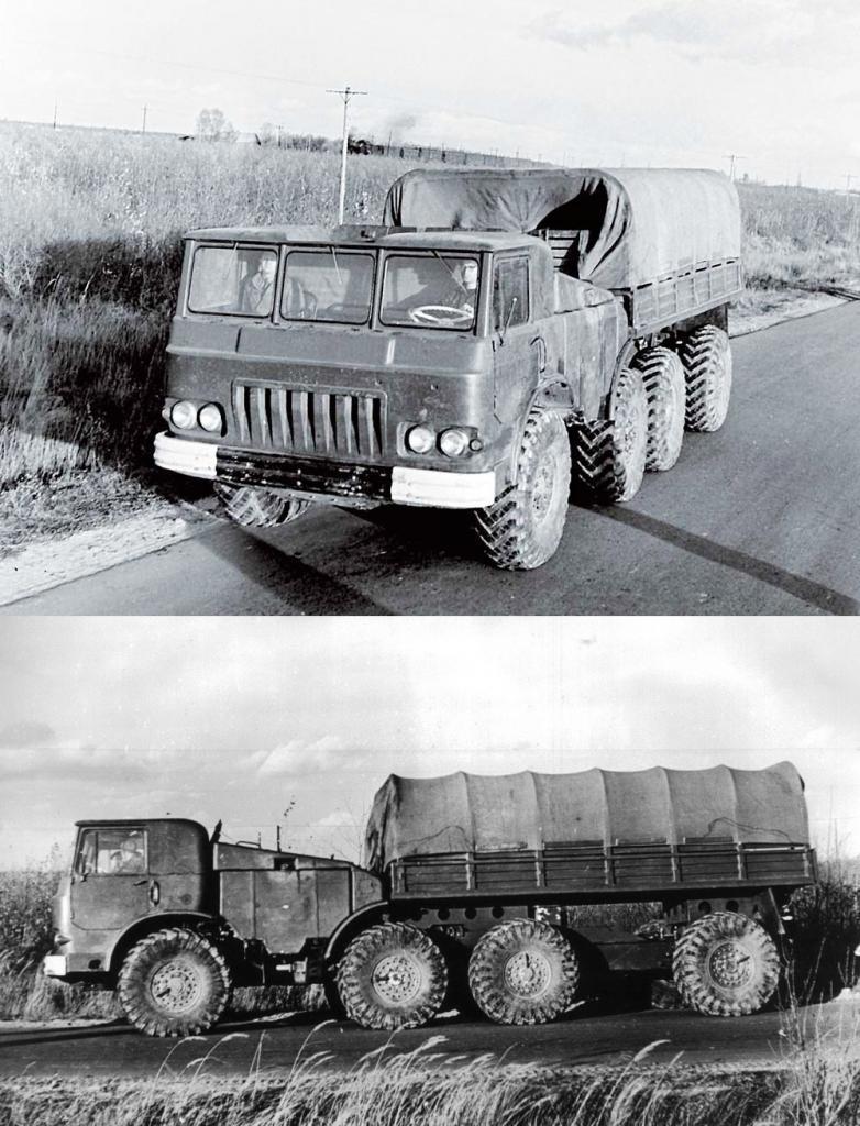 BAZ 930, 8x8, 1961