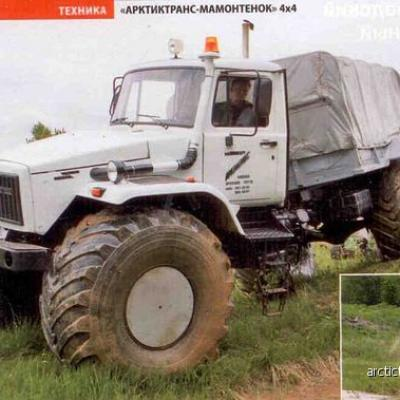 4X4  WHEELED ARTICULATED VEHICLES, HEAVY