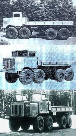 NAMI 058, 8x8, 1958